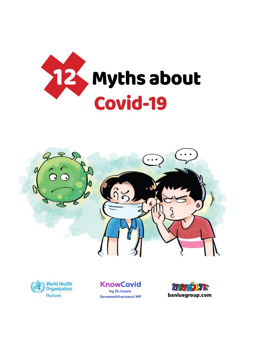12 Myths about Covid-19 thaihealth
