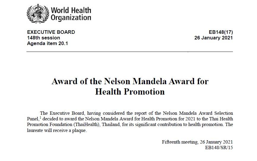 ThaiHealth awarded Nelson Mandela Award for Health Promotion thaihealth